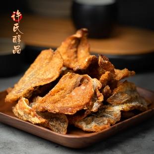 即食烤鱼片干零食海鲜非香酥新鲜舟山特产 香烤小黄花鱼 许氏醇品