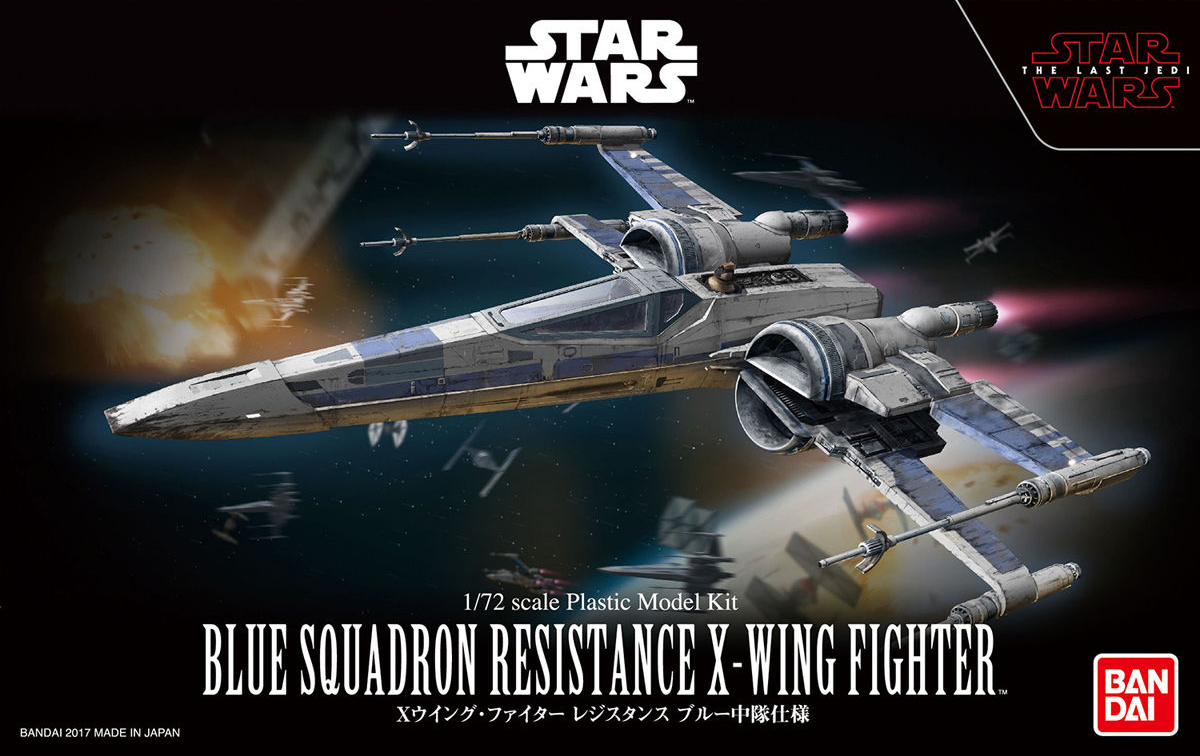 万代 星球大战/SCALE X-Wing X翼战斗机/反抗军中队