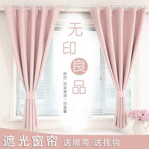 简约现代全遮光窗帘布料特价飘窗帘