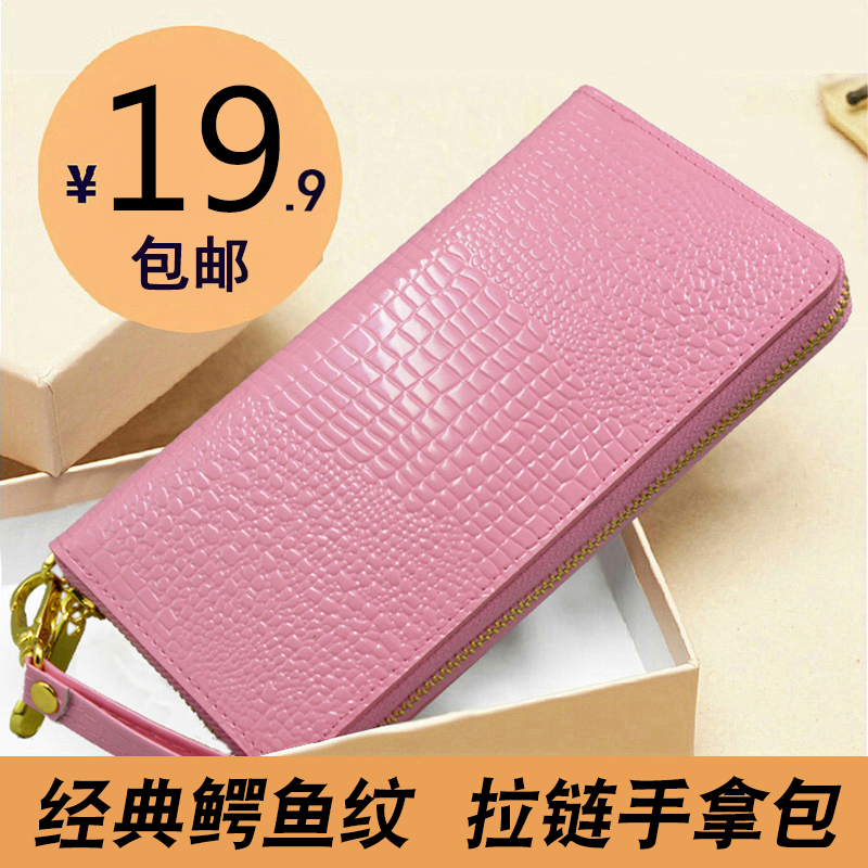 歐美新款2018鱷魚紋手拿錢包女長款拉鏈大容量多功能手機錢夾皮夾