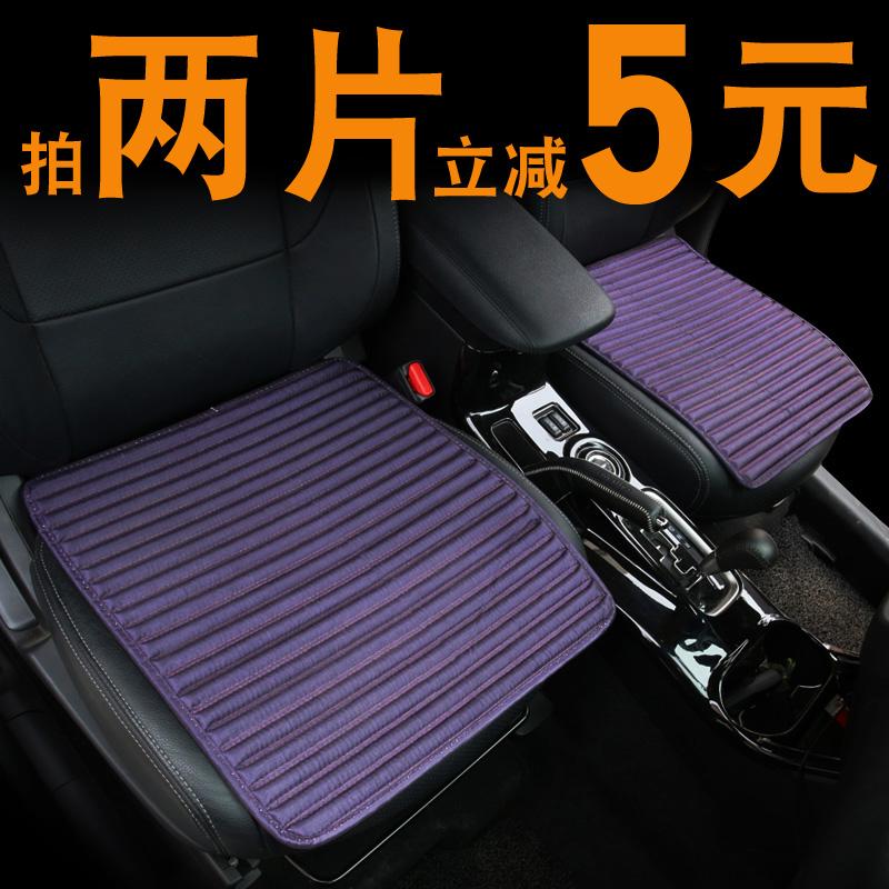 汽车坐垫单片夏季荞麦养生亚麻座椅垫车用凉垫透气无靠背通用座垫