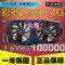 华硕 微星 索泰GTX1050TI 4G七彩虹960 970 1060 6g 吃鸡二手显卡