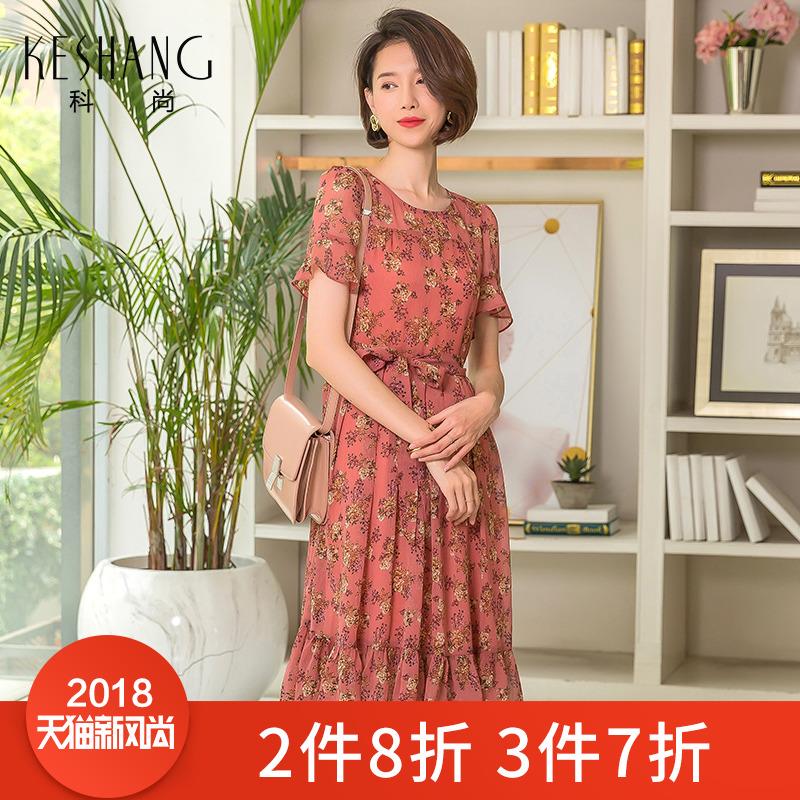 科尚2018夏季新品韩版时尚修身显瘦女士中长款碎花雪纺连衣裙