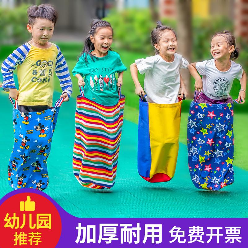 Детские товары для игр на открытом воздухе Артикул 598653315382