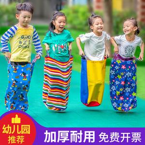 袋鼠跳跳袋幼儿园儿童感统训练器材袋鼠跳布袋跳带子户外早教玩具