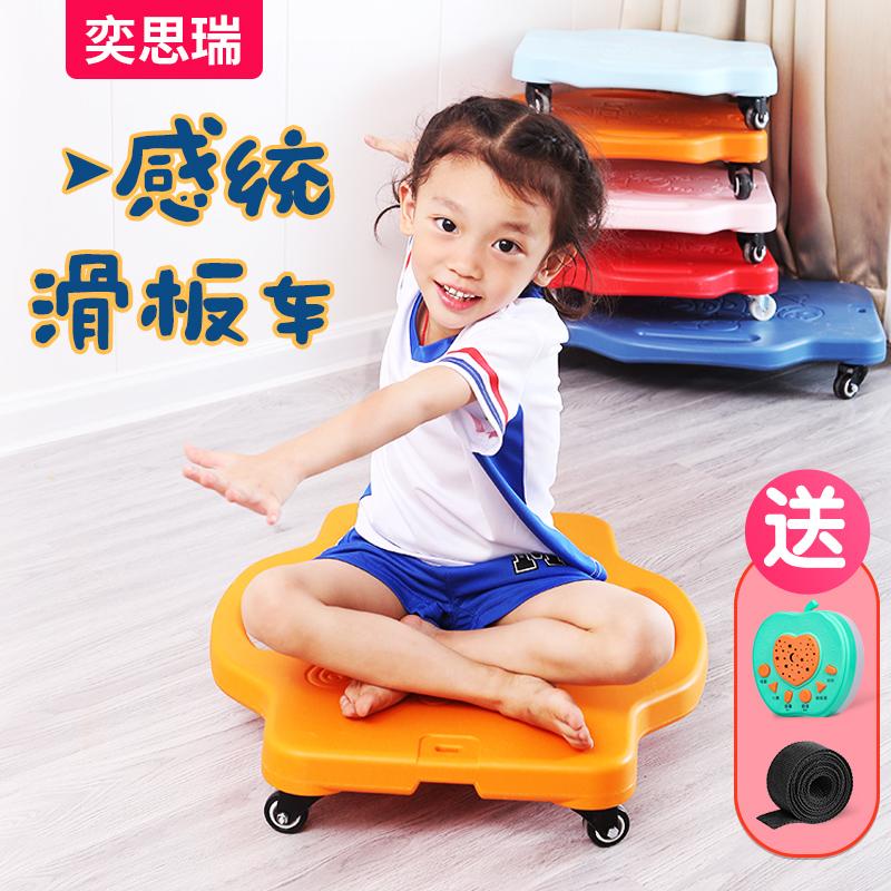 Детские товары для игр на открытом воздухе Артикул 598219864590
