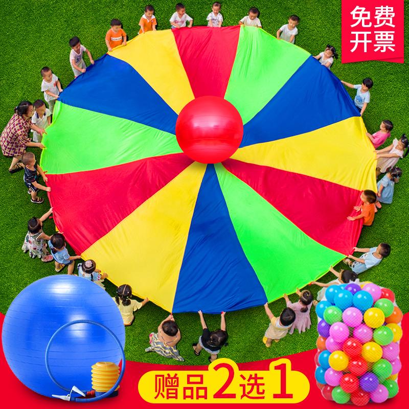 Детские товары для игр на открытом воздухе Артикул 573435449455