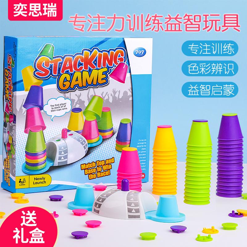 益智思維邏輯專注力訓練感統訓練玩具幼兒園兒童桌游親子互動游戲