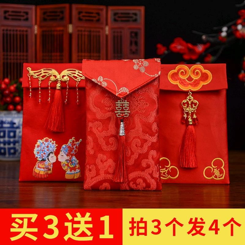 11月14日最新优惠创意锦缎结婚婚庆用品千元布艺红包