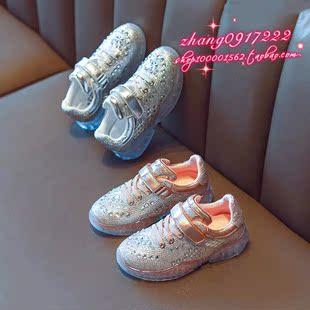 春款女童网红老爹鞋儿童运动鞋水钻公主鞋男童跑步鞋2019香港童鞋