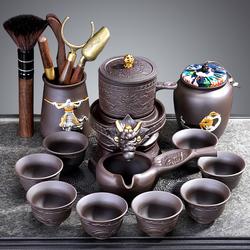 懒人茶具套装家用紫砂自动茶壶茶杯