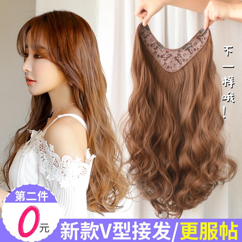 假发女长卷发大波浪一片式长发蓬松自然长直发U型假发片网红可爱