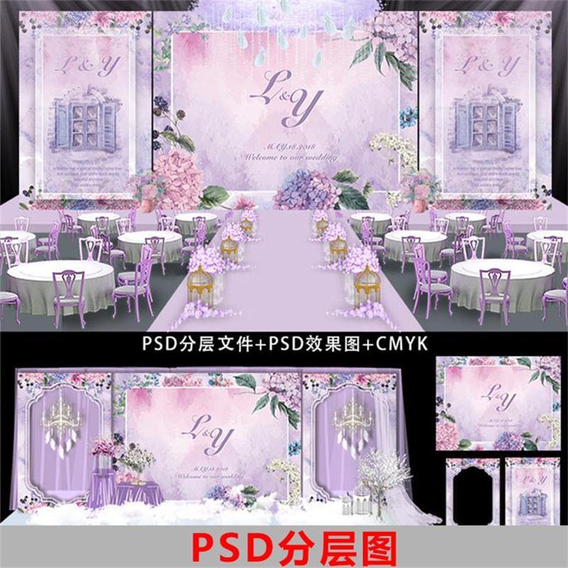 婚礼psd素材lp158