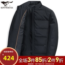 Seven wolves short down jacket men's 2019 winter new middle-aged men's warm coat dad men's 1015