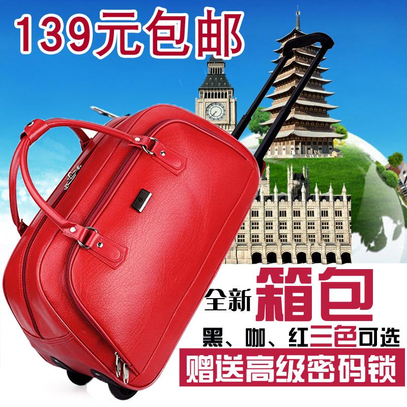 スーツケースの女性大容量のPU皮の荷物は男性の韓国版を包んで飛行機に乗ります。