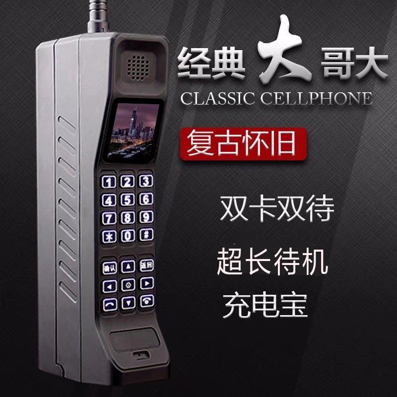 新スタイルのヴィンテージビッグ携帯電話の携帯電話の4 G版の古典的な旧式の超ロング待受はスマートフォンではありません。