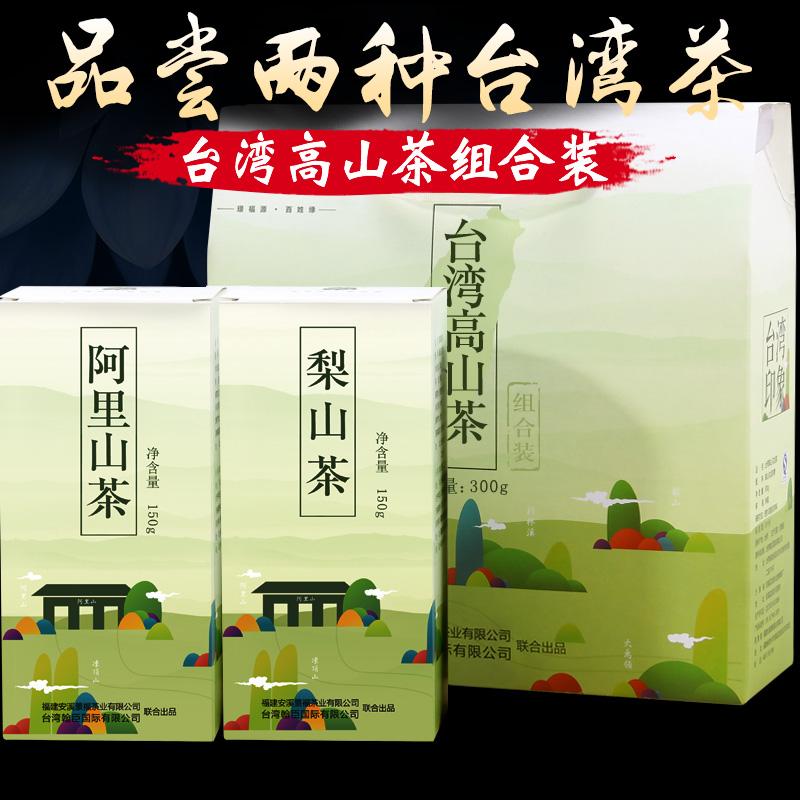 Jing благословение источник тайвань альпийский чай замораживать топ черный дракон чай сочный персик ладан али гора груша гора специальная марка чай подарок