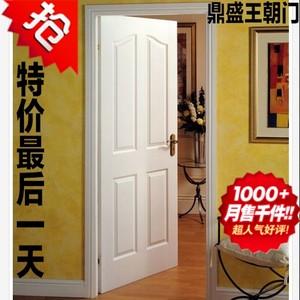 室内门复合实木现代简约卧室木门