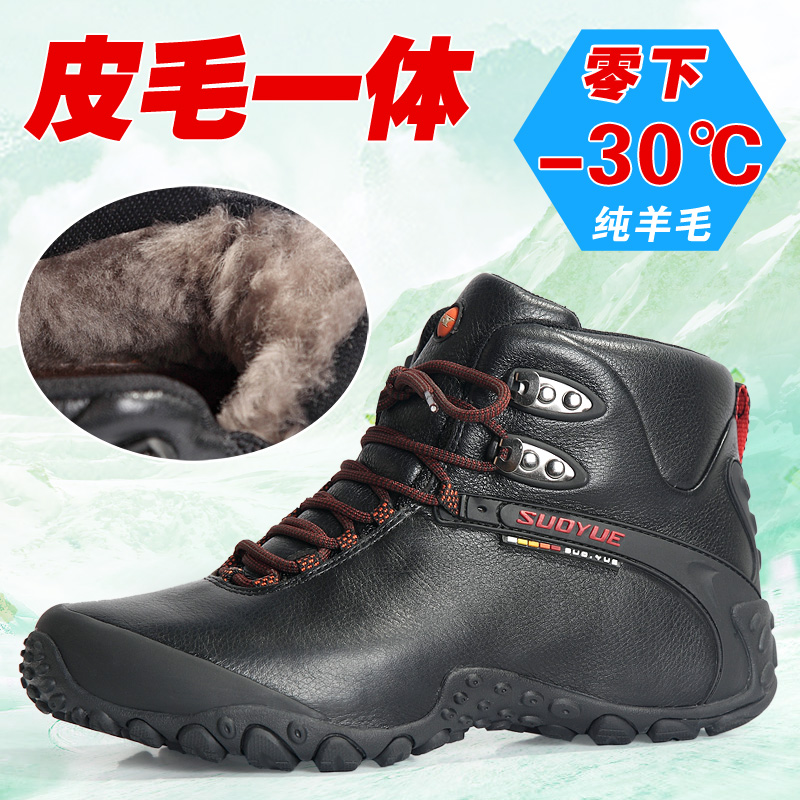 Suoyue mountaineering shoes Plush warm outdoor shoes womens winter leather wool antiskid snow boots womens walking shoes mens shoes