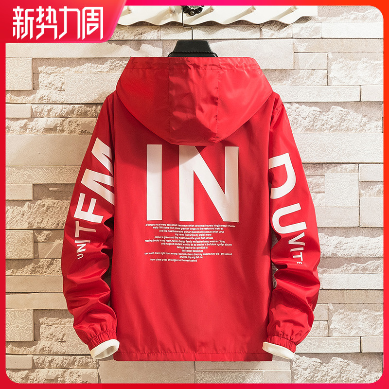 Hongan Taifei coat mens spring and autumn clothes Korean version fashion youth middle school students Sports windbreaker large size jacket thin style