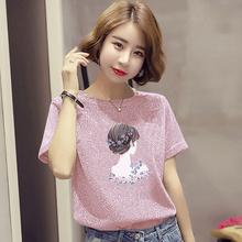 【亮丝拼图】短袖t恤女2018夏装韩版新款韩范t恤ins半袖上衣潮