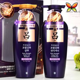 韩国进口正品紫吕洗发水护发素洗护套装生姜防脱发控油去屑止痒