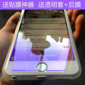 iphone6 plus鋼化膜蘋果6s玻璃膜8手機貼膜7plus納米防爆藍光薄