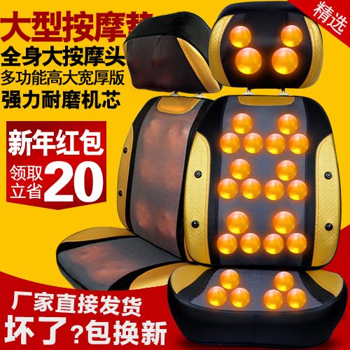 Шейного позвонка массажеры шея модель талия назад плечо массаж все тело многофункциональный электрический отопление обивка подушка домой