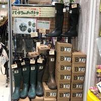 查看现货露营强品日本野鸟会WBSJ复古天然橡胶男女同款雨鞋观鸟靴包邮价格