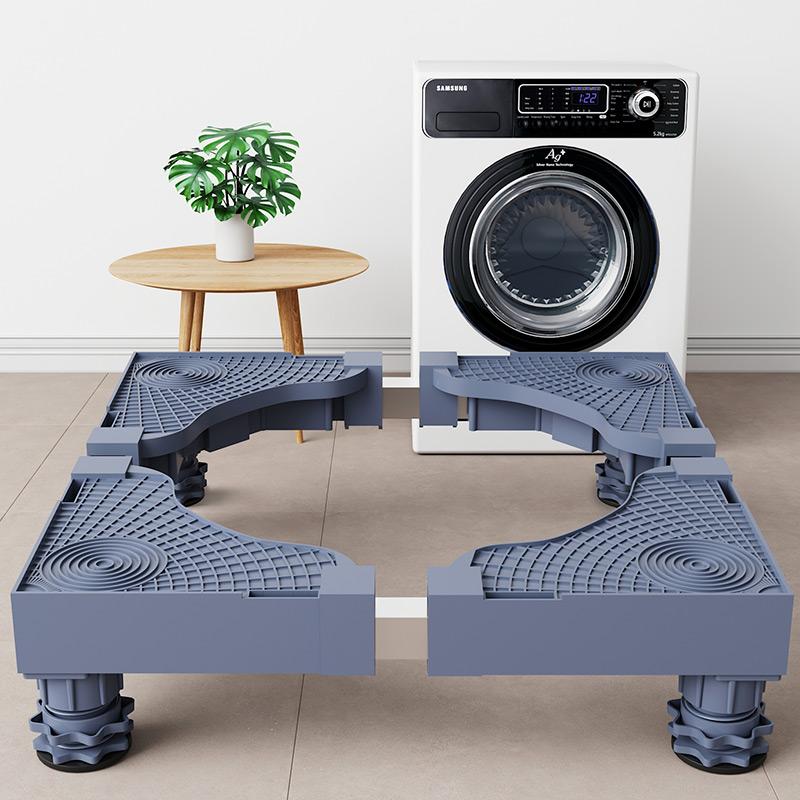 通用洗衣机底座全自动托架置物架滚筒移动万向轮垫高支架冰箱脚架