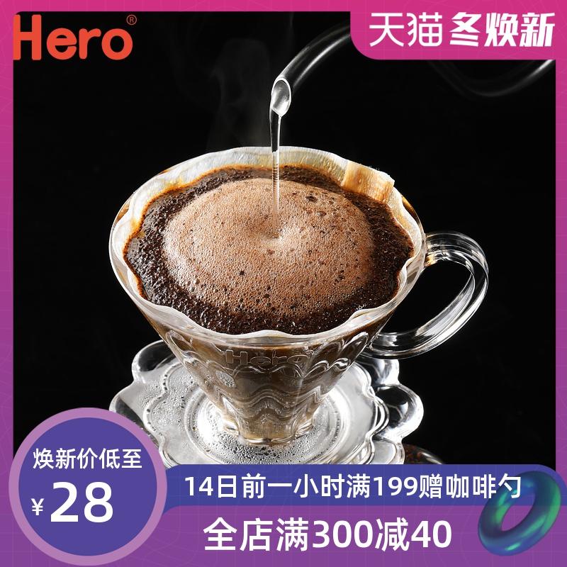 Hero英雄十瓣花咖啡滤杯手冲咖啡壶过滤器咖啡滤杯套装手冲滴滤杯