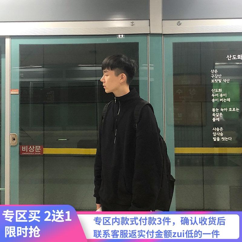 方寸先生2020新款春季男士韩版宽松港风chic潮流加绒套头黑色卫衣