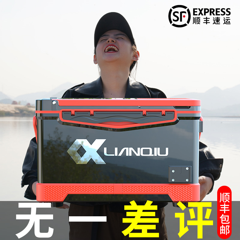 Full set of 2019 new ultra light and multi-functional 2020 fishing box, fishing box, platform fishing box, fishing gear 40