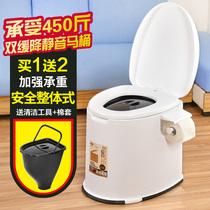 老人坐便器可移动马桶老年人室内便携式家用防臭塑料蹲便改坐便椅