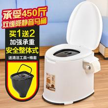 老人坐便器可移动马桶孕妇老年人室内家用便携式防臭蹲便改坐便椅