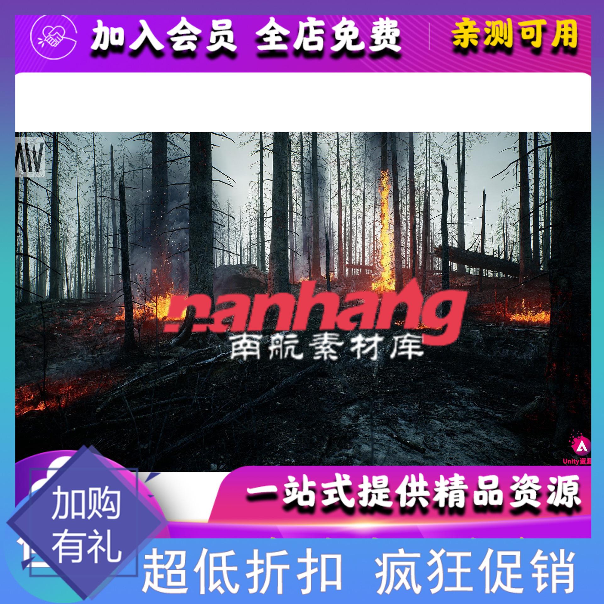 UE4虚幻4 Burned Dead Forest Biome写实烧毁破败森林树林场景