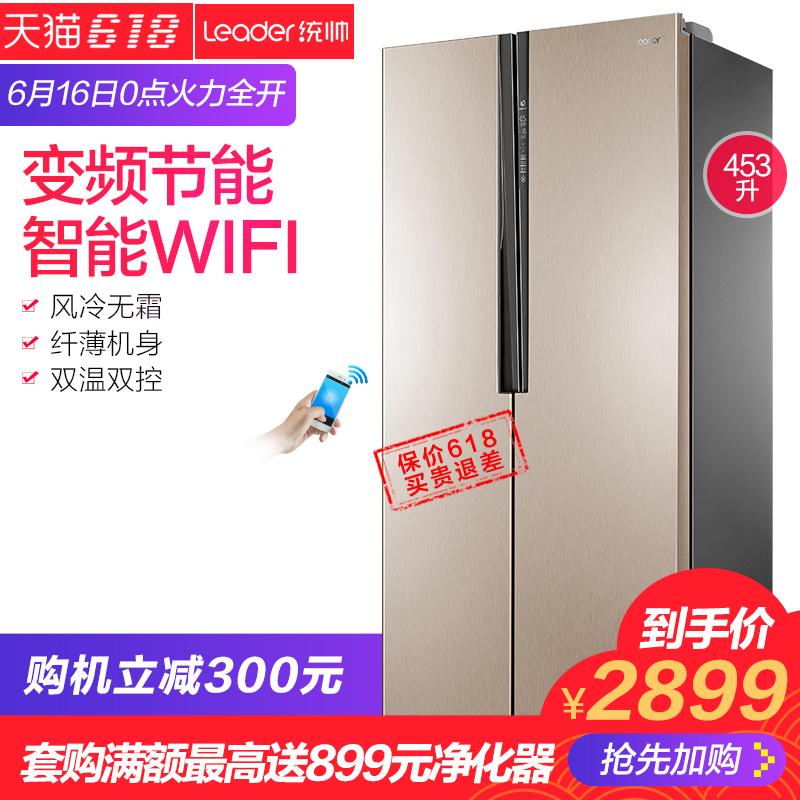 有用过统帅 BCD-453WLDEBU1冰箱的吗,怎么样