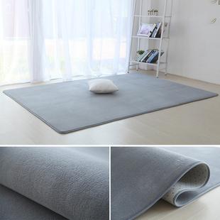 北欧客厅茶几小地毯卧室床边满铺榻榻米飘窗可爱网红灰色地垫定制