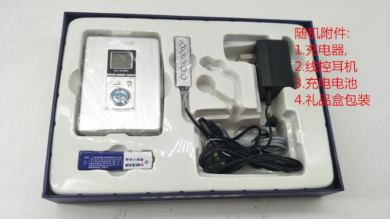 特价 磁带随身听 复读机  卡带机 学生英语磁带机 电控机芯双声道