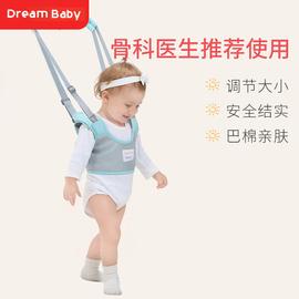 婴儿学步带防摔防勒幼儿童宝宝学走路牵引神器辅助绳护腰型两用图片