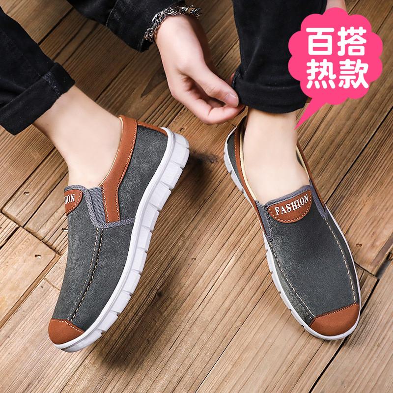 中國代購|中國批發-ibuy99|男士鞋子|夏天男士布鞋子青春潮流英伦男装休闲青少年学生男款板鞋透气布鞋