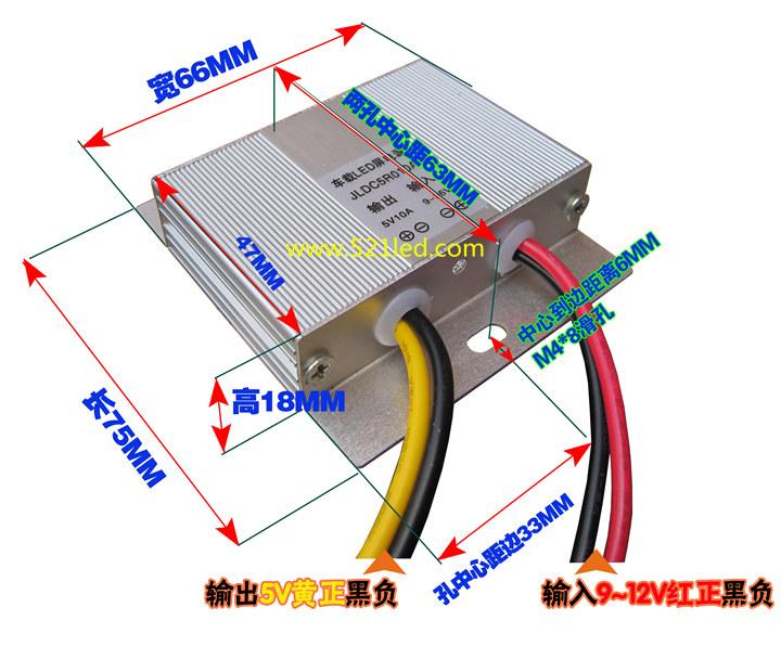 显示屏/电子/车载LED屏电源/超薄/DC9~36V变DC5V/带4个P10单元板