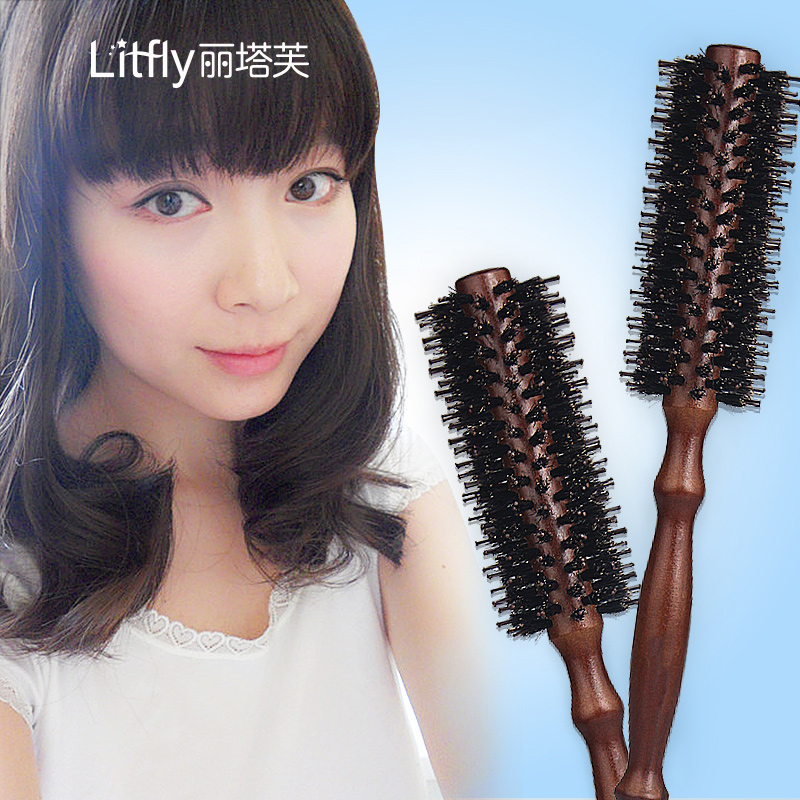 Litfly 丽塔芙猪鬃毛梳卷发梳子滚梳吹直发梨花头造型梳圆筒梳子