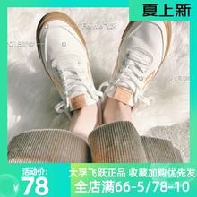 飞跃帆布鞋新款女鞋春秋金色小白鞋牛筋底运动鞋男情侣网红休闲鞋