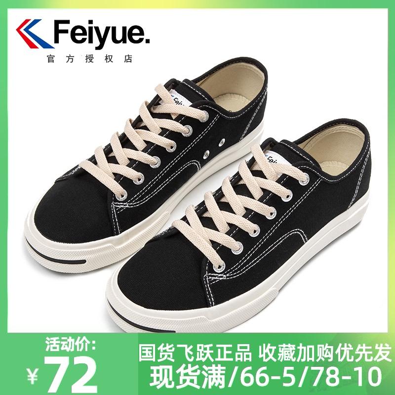 Женские туфли / Мокасины Артикул 581107145580