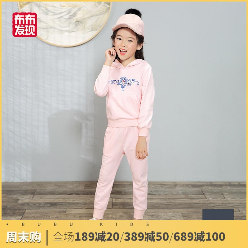 布布发现童装2019年秋季新款女童套装儿童休闲2件套长袖上衣+长裤