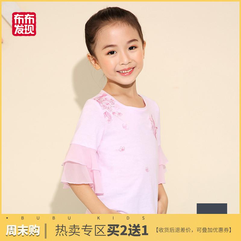 布布发现童装2019秋季新款女童中袖T恤时髦中大儿童粉色打底衫潮