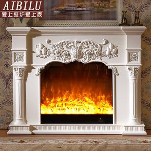 美式欧式壁炉 实木壁炉架 电子壁炉装饰柜 雕花罗马柱1/1.2/1.5米