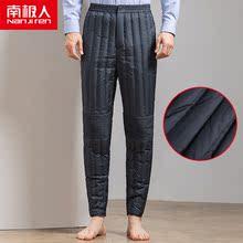 南极人中老年羽绒裤男内穿加厚保暖爸爸裤冬季老年人高腰羽绒棉裤