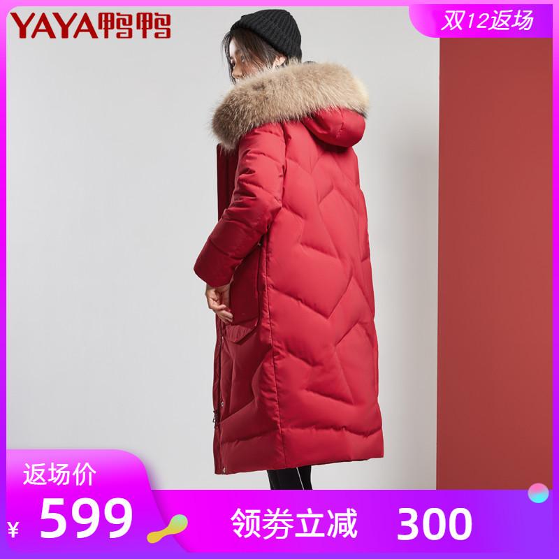 鸭鸭2019秋冬新款羽绒服女长款过膝加厚修身显瘦时尚外套红色罩衣